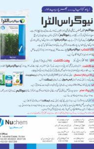 NuGrass Ultra Brochure2