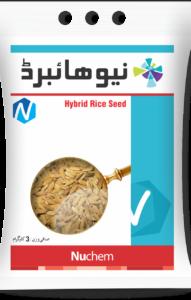 NuHybrid Brochure