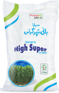 Sahara Hi-Super Grass Brochure