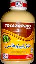 trizophous